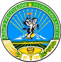 Gerb_Respubliki_Adygeya.png
