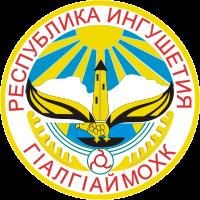 Gerb_Respubliki_Ingushetiya.png